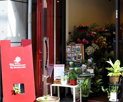 赤い看板の花屋