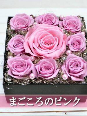 プロポーズ ピンク バラ ボックスフラワー