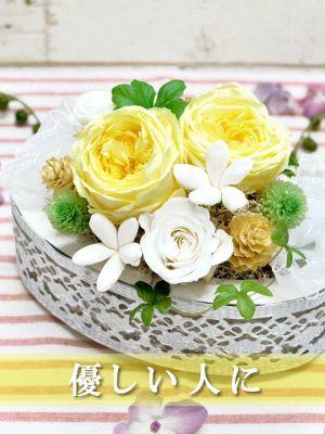 黄色のプリザのバラ2輪のアレンジ