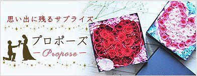 赤とピンクのバラでハート型に活けたBOXフラワー