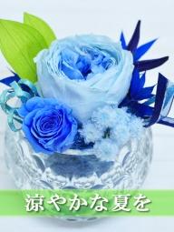 カップ咲きのバラのガラスの器のプリザーブドフラワー