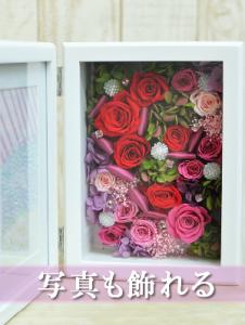 バラのお祝いフォトフレーム
