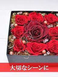 赤バラにダイヤモンドの粒子をまとわせたBOXアレンジメント
