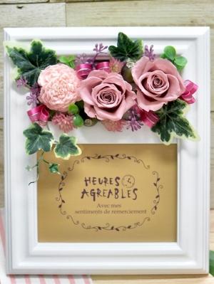 アンティーク色のバラのフォトフレーム