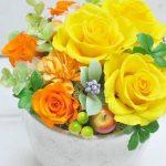 黄色オレンジプリザーブドフラワーアレンジ