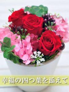 赤いバラを使ったアレンジメント