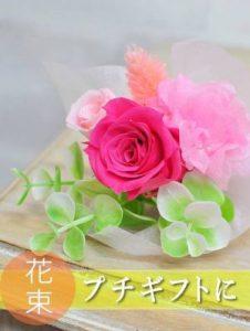 ピンクの濃淡のバラの花束